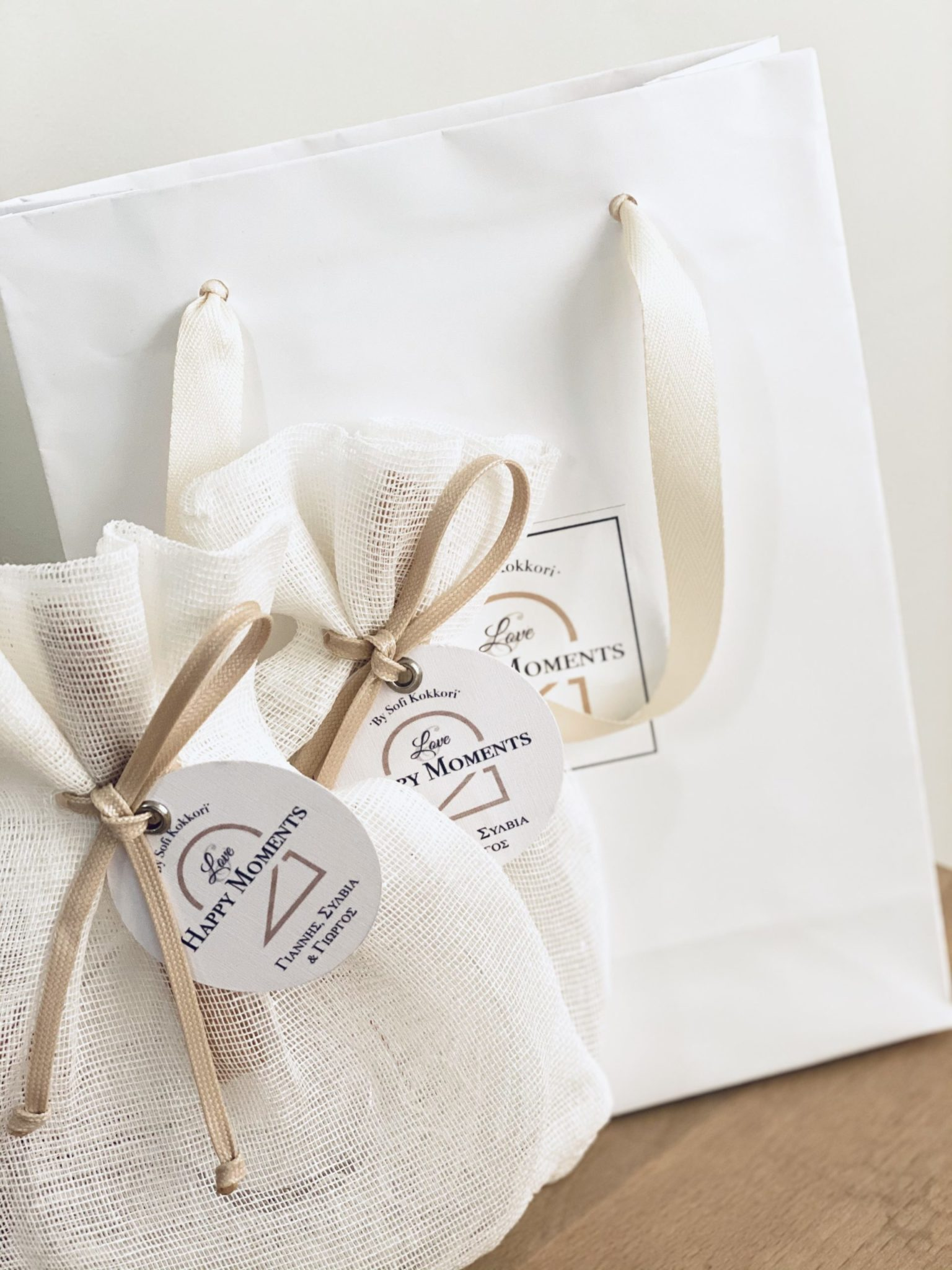 2021-charm-special-occasion-packaging-bag-pouches