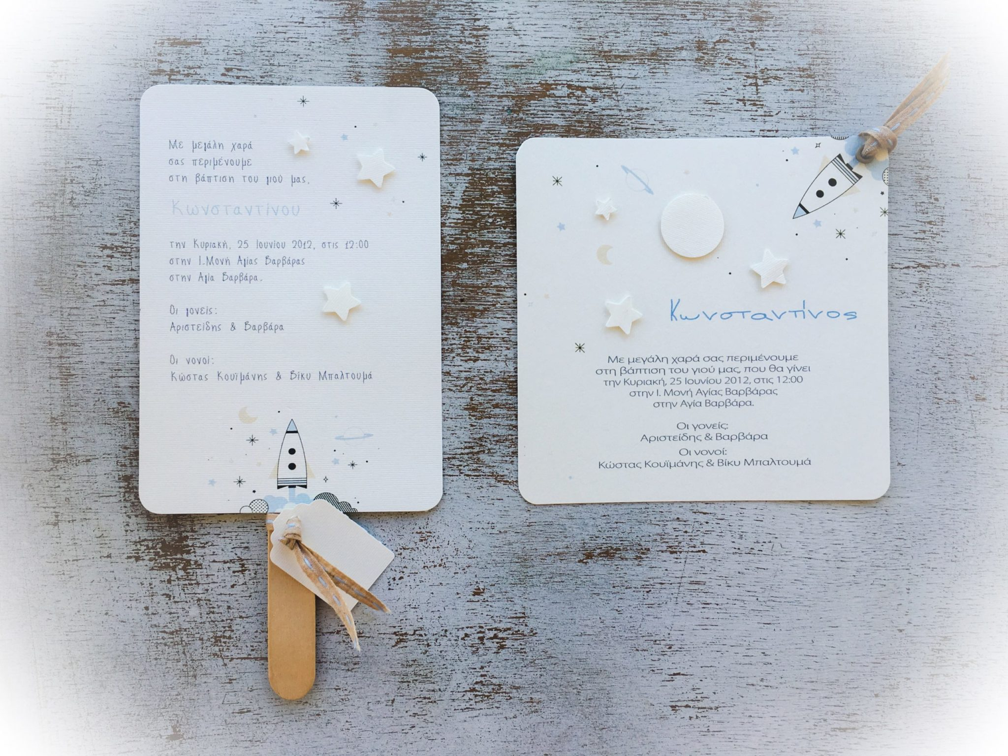 3...2...1... Liftoff-baptism invitation proposals