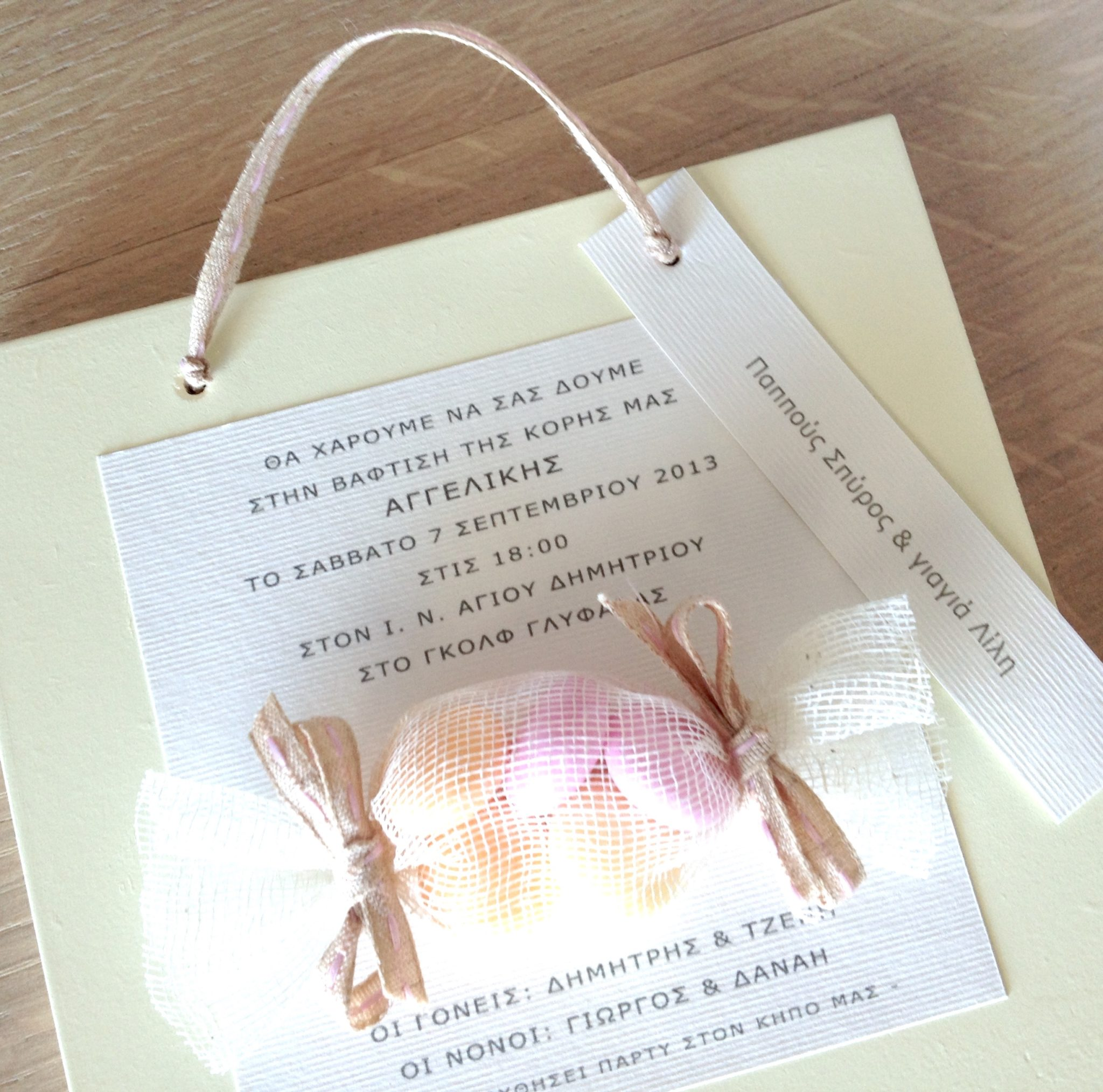 Candy Flavour-baptism invitation
