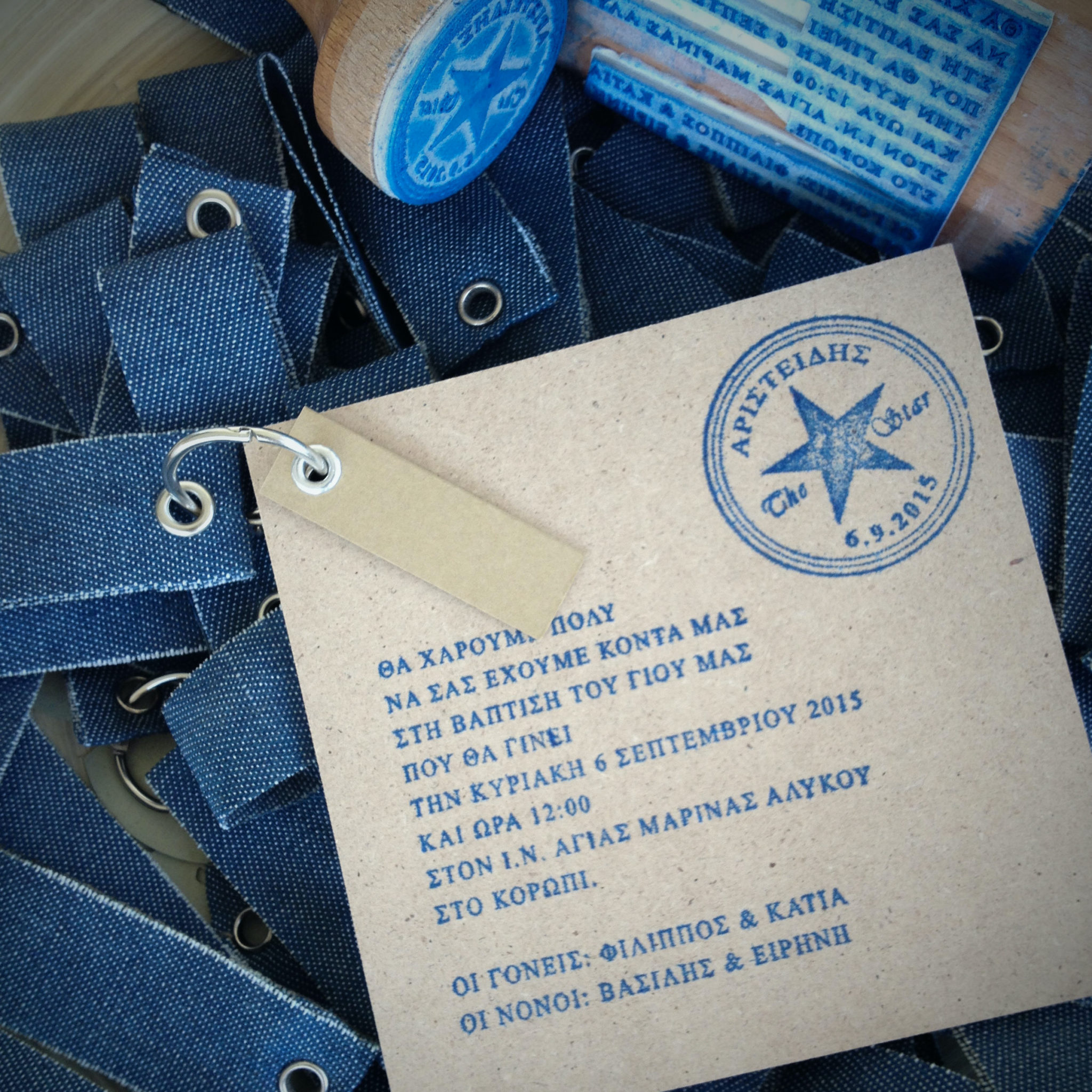 Denim Christening-baptism invitation-work in progress-tools