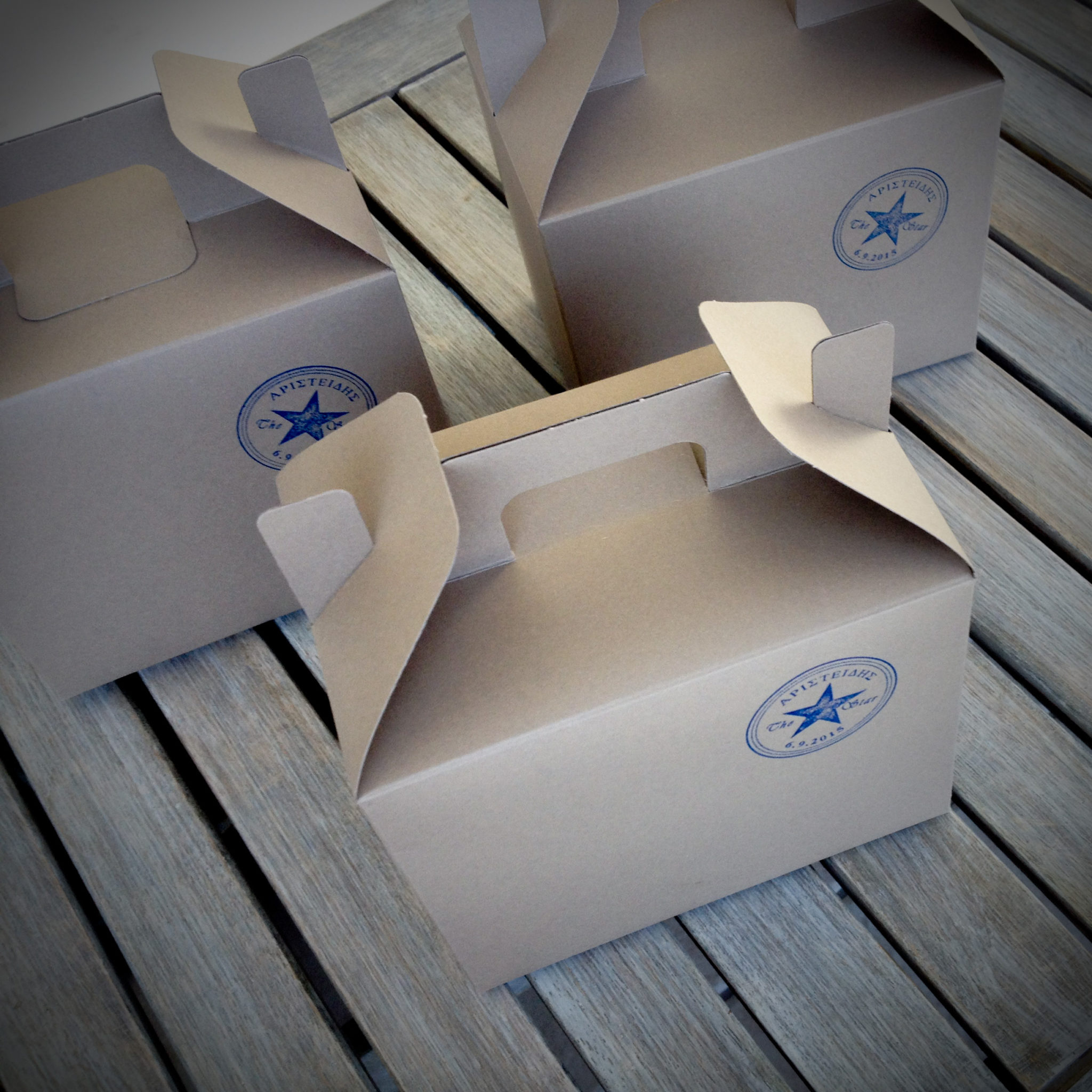 Denim Christening-baptism kids gift box