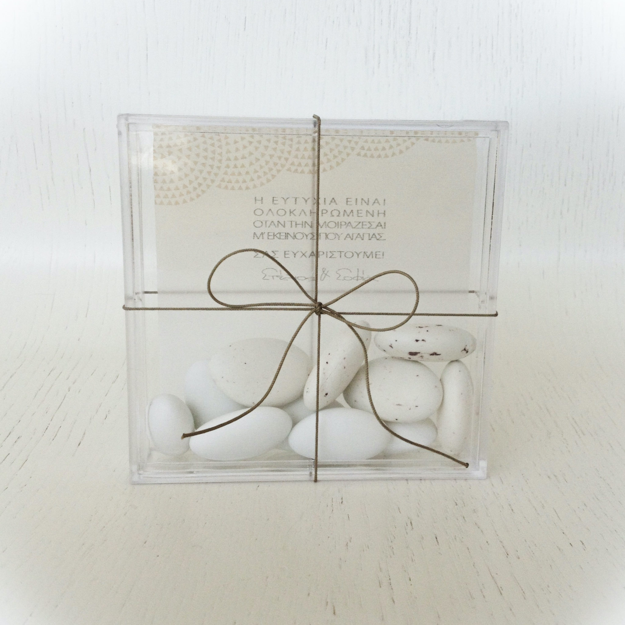 Geometric Harmony-wedding favor box-proposal b