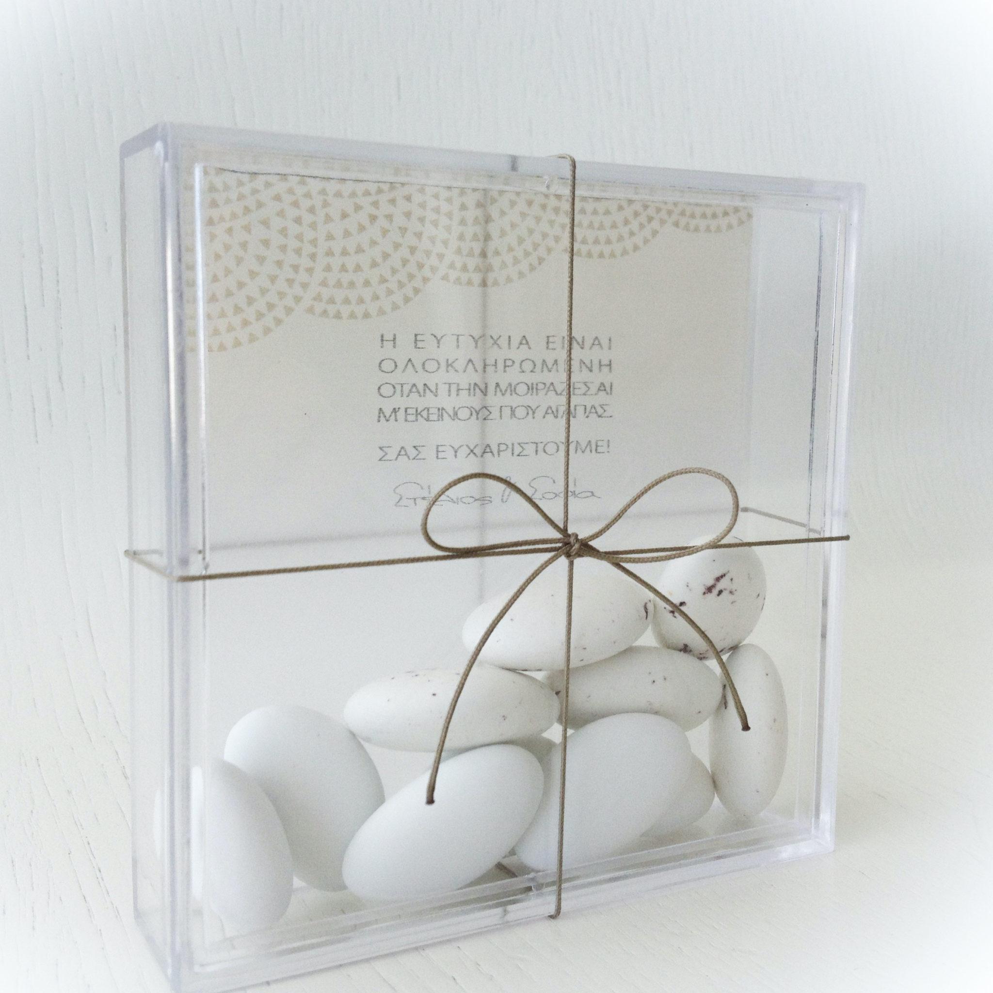 Geometric Harmony-wedding favor-proposal b