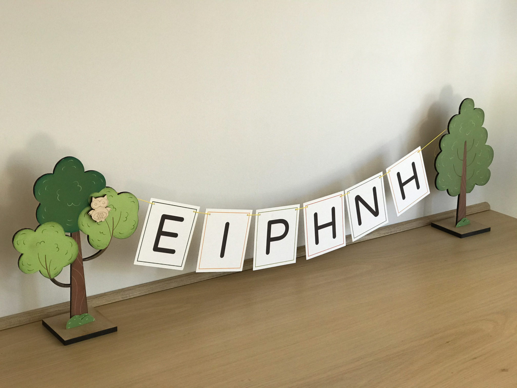 Happy Owl-party-name board