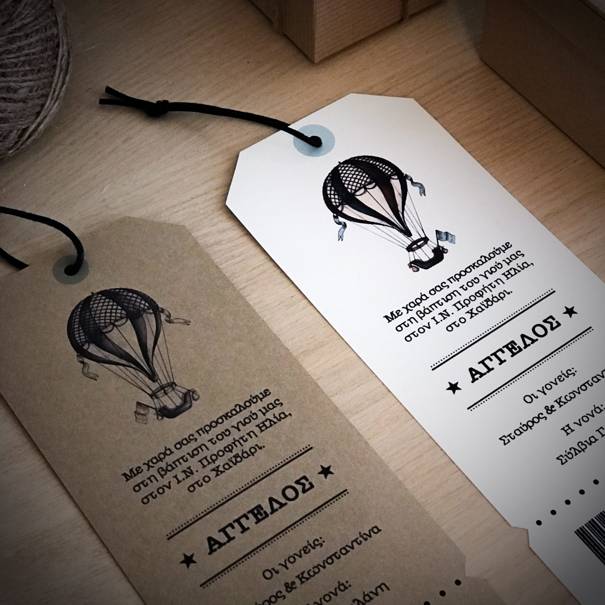 """Hot Air Balloon"" Travel Kit-baptism invitations-closeup"