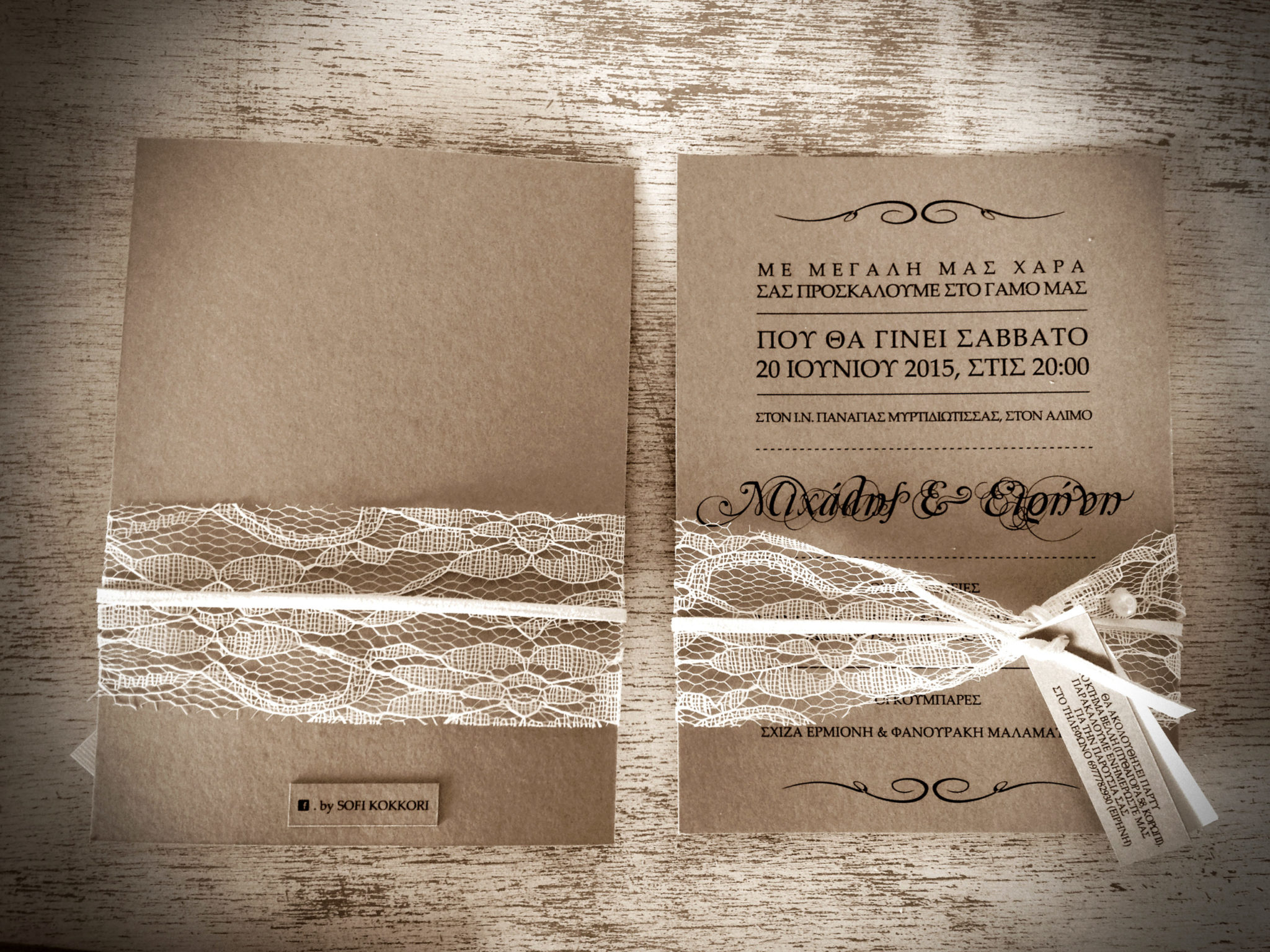 Lace And Pearls-wedding invitation