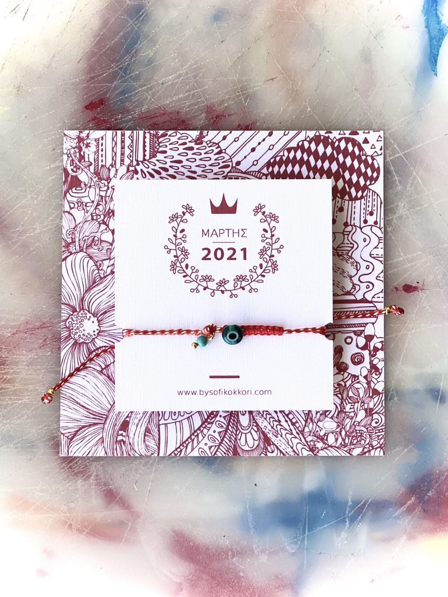 Martis-2021-evil-eye-bracelet-macrame