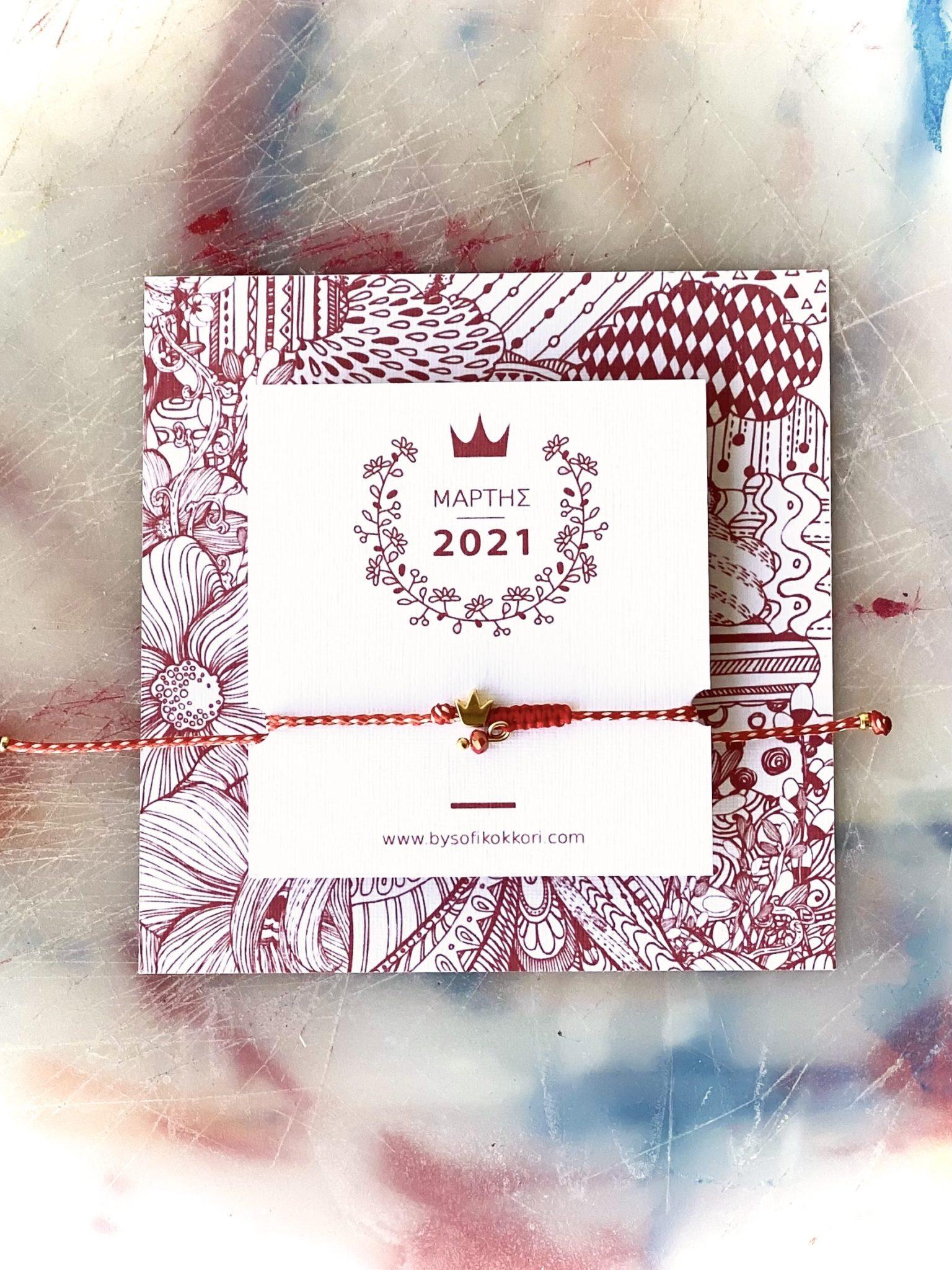 Martis-2021-special-occasion-crown-bracelet-macrame-red