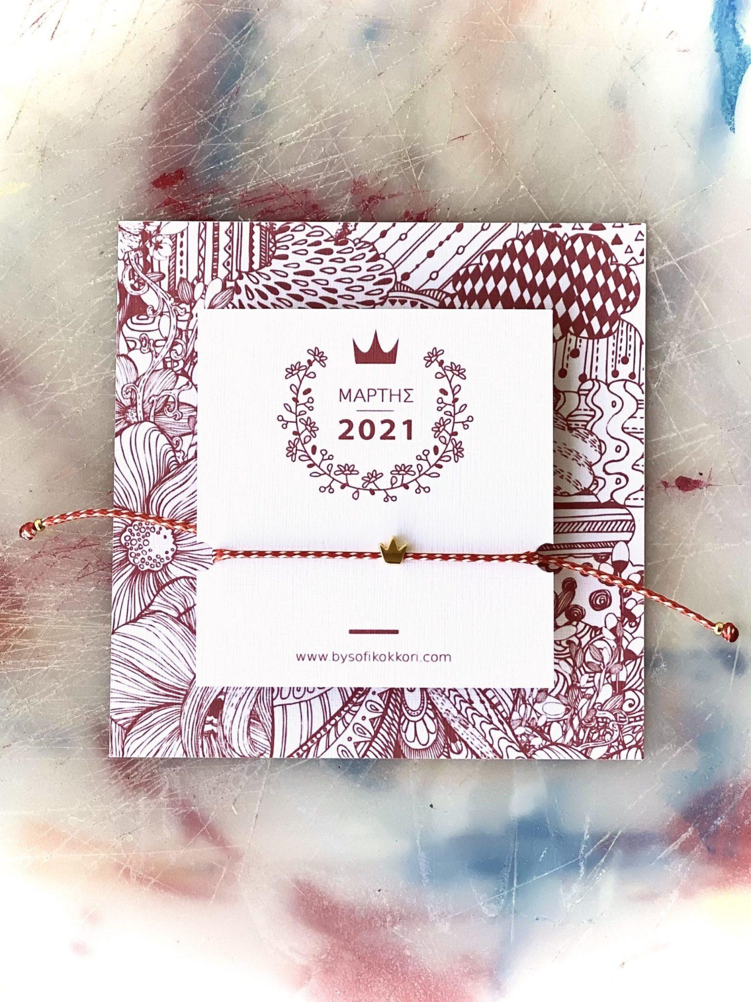Martis-2021-special-occasion-crown-bracelet