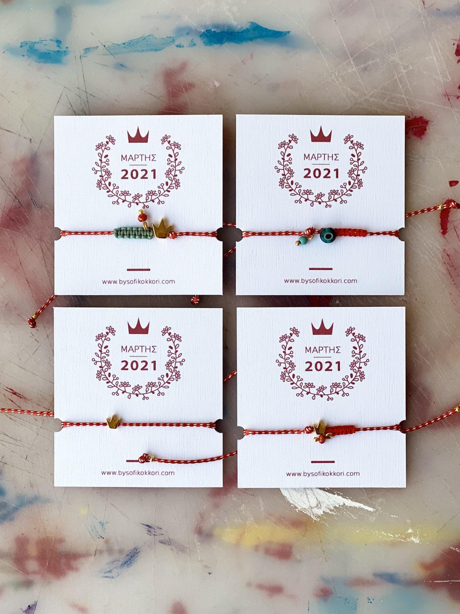 Martis-2021-special-occasion-crown-bracelets-crown-evil-eye