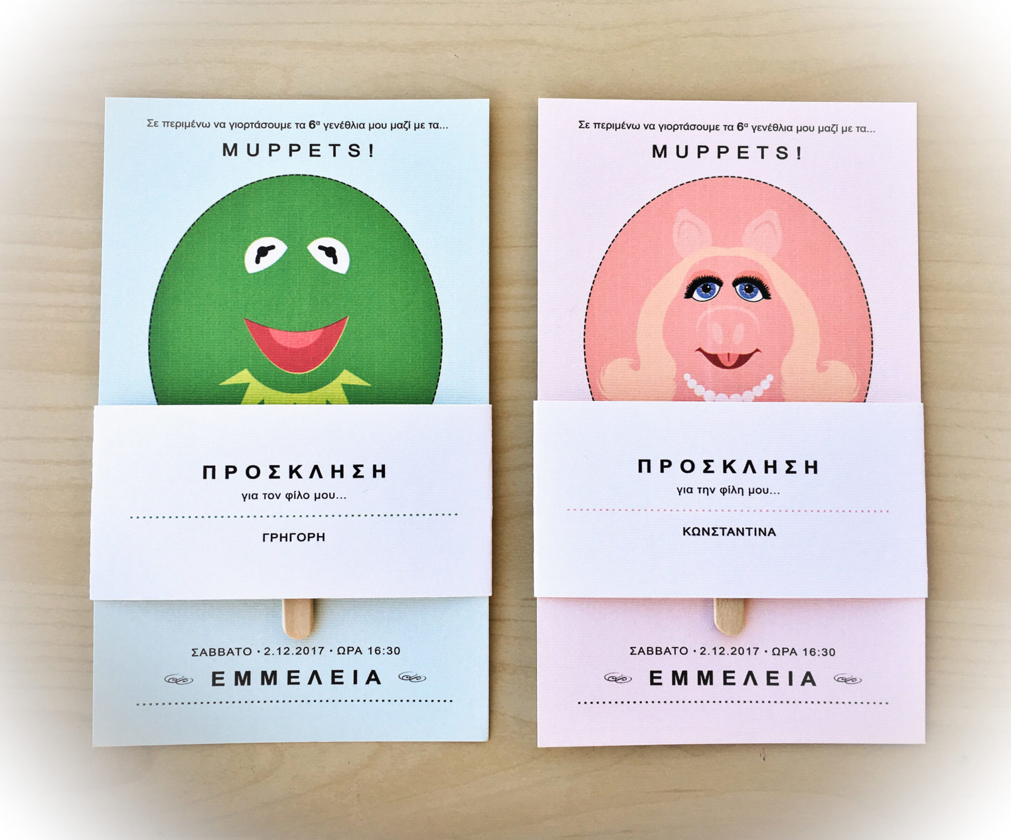 Meet The Muppets-party invitations-boys-girls