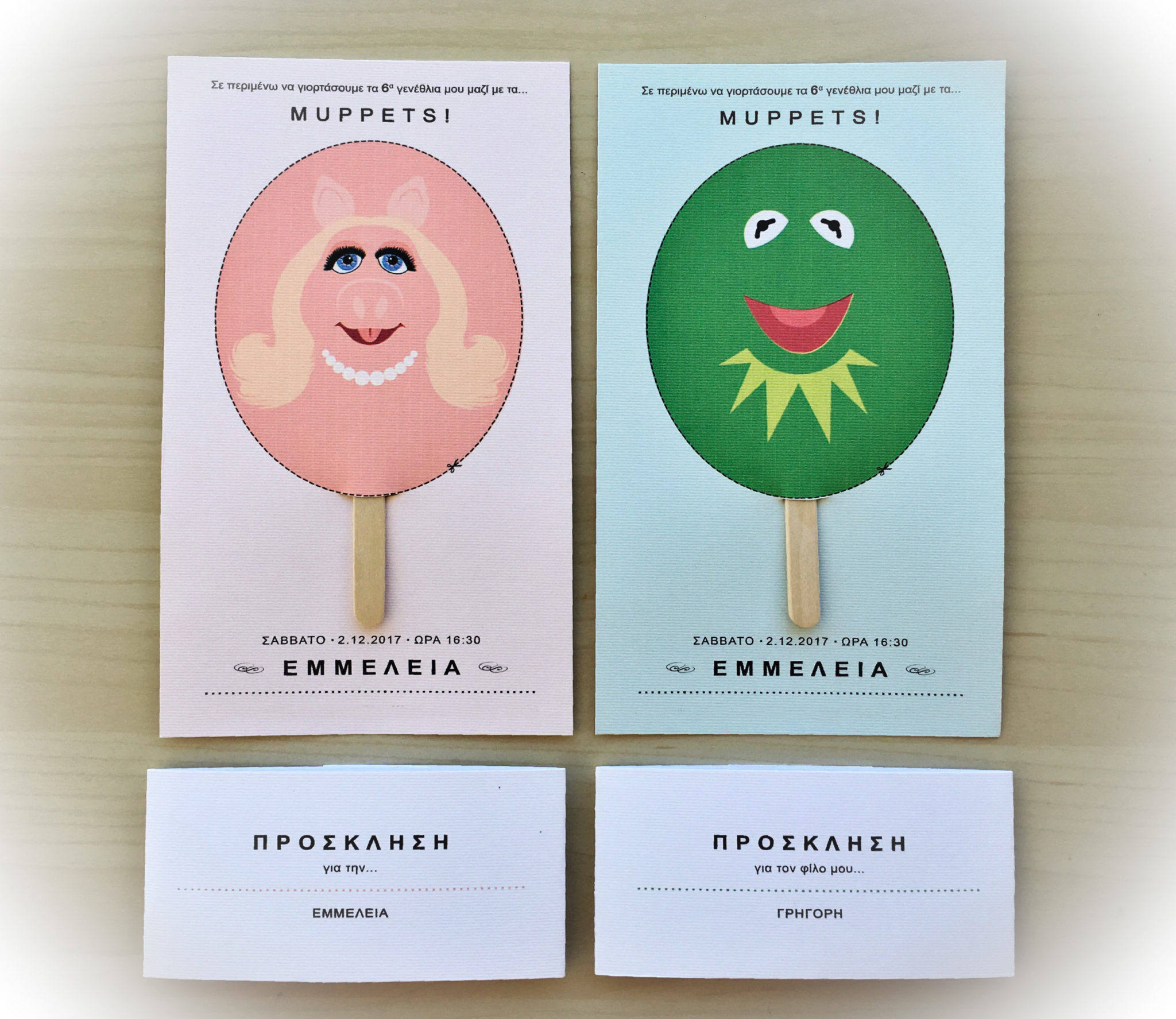 Meet The Muppets-party invitations