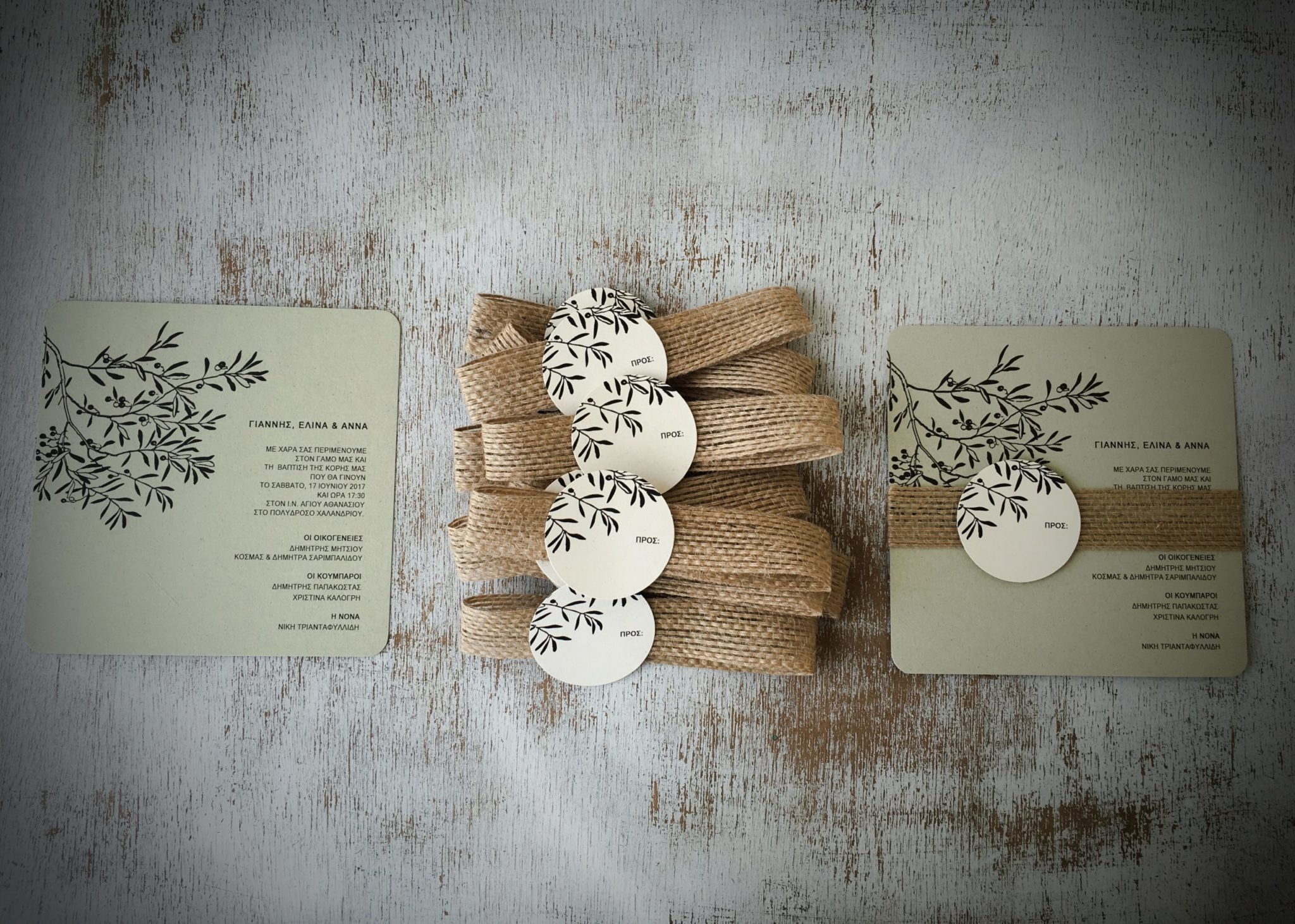 Olive Tree-wedding-baptism-invitation-work in progress
