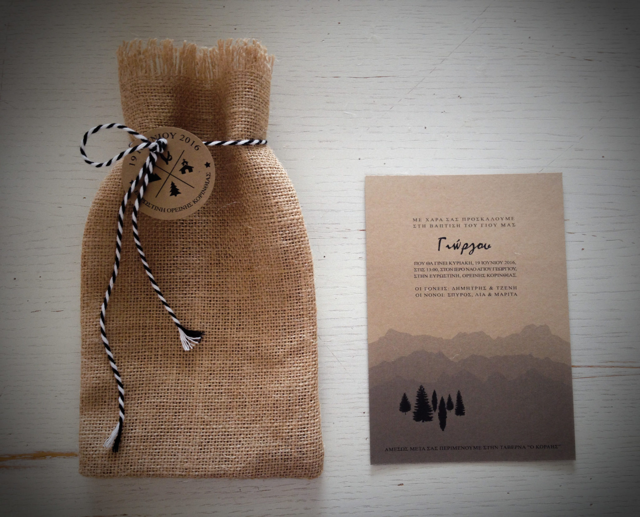 On The Mountains-baptism invitation-proposal b