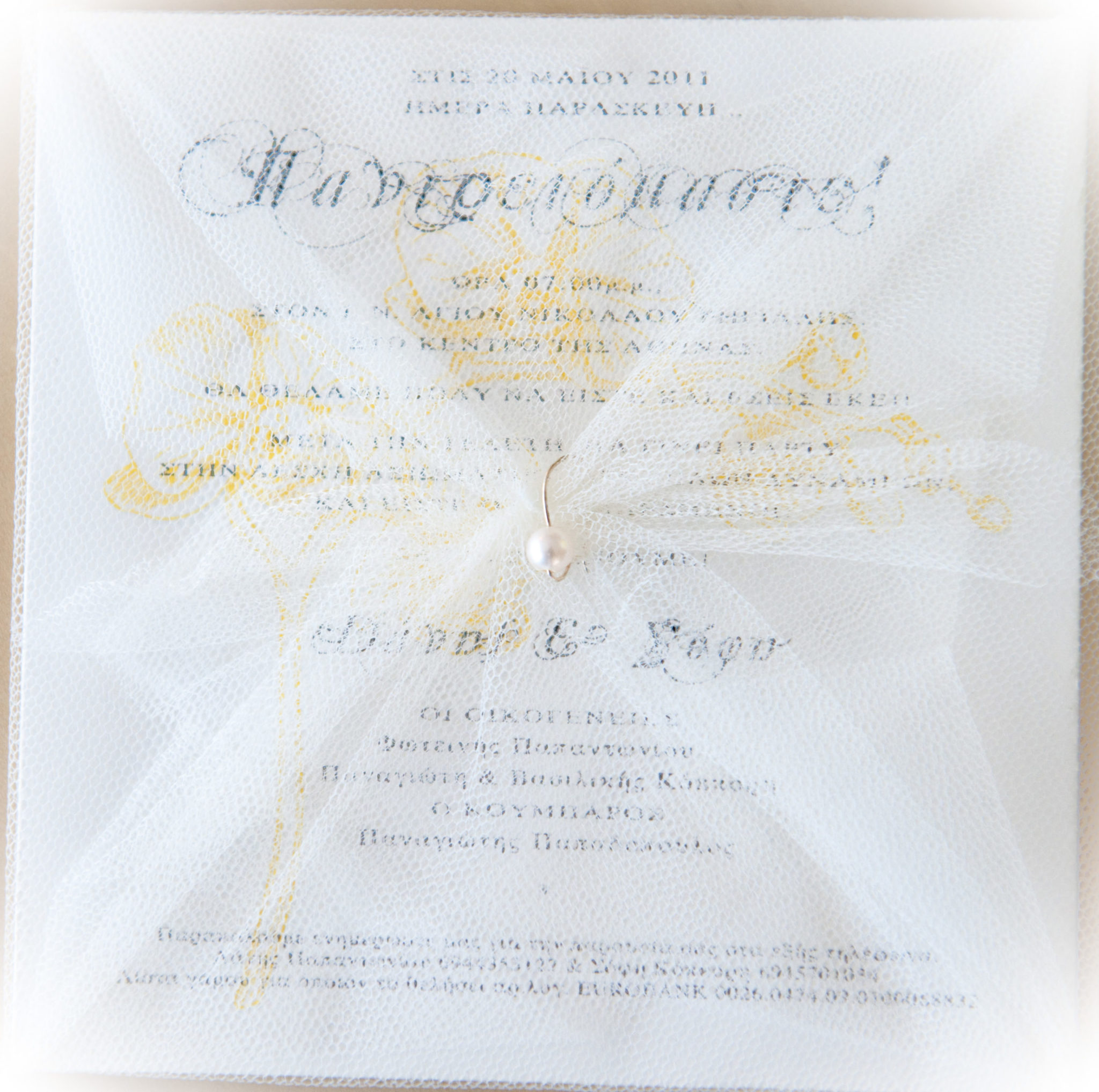 Orchid-wedding invitation