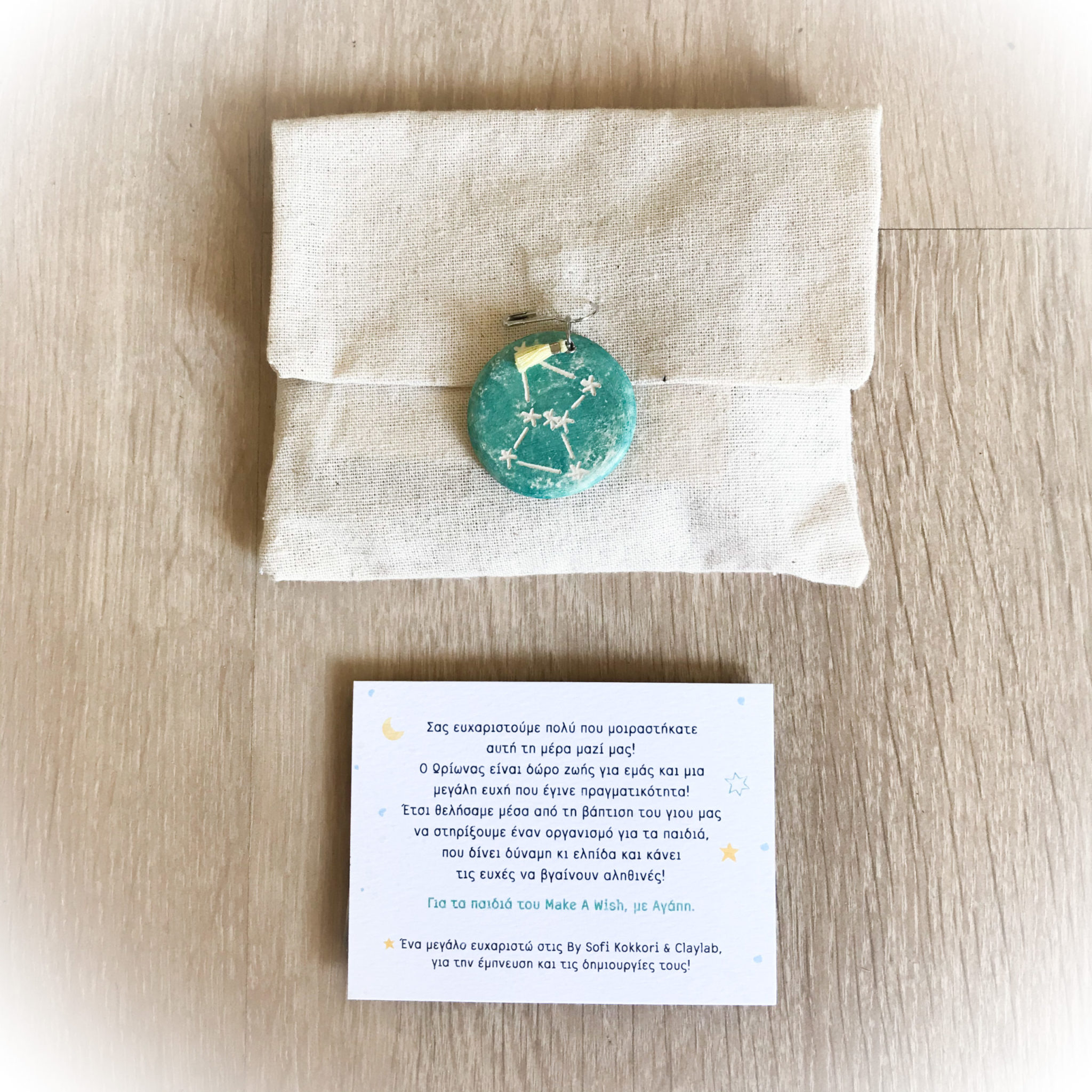 Orion-baptism favor-thank you card