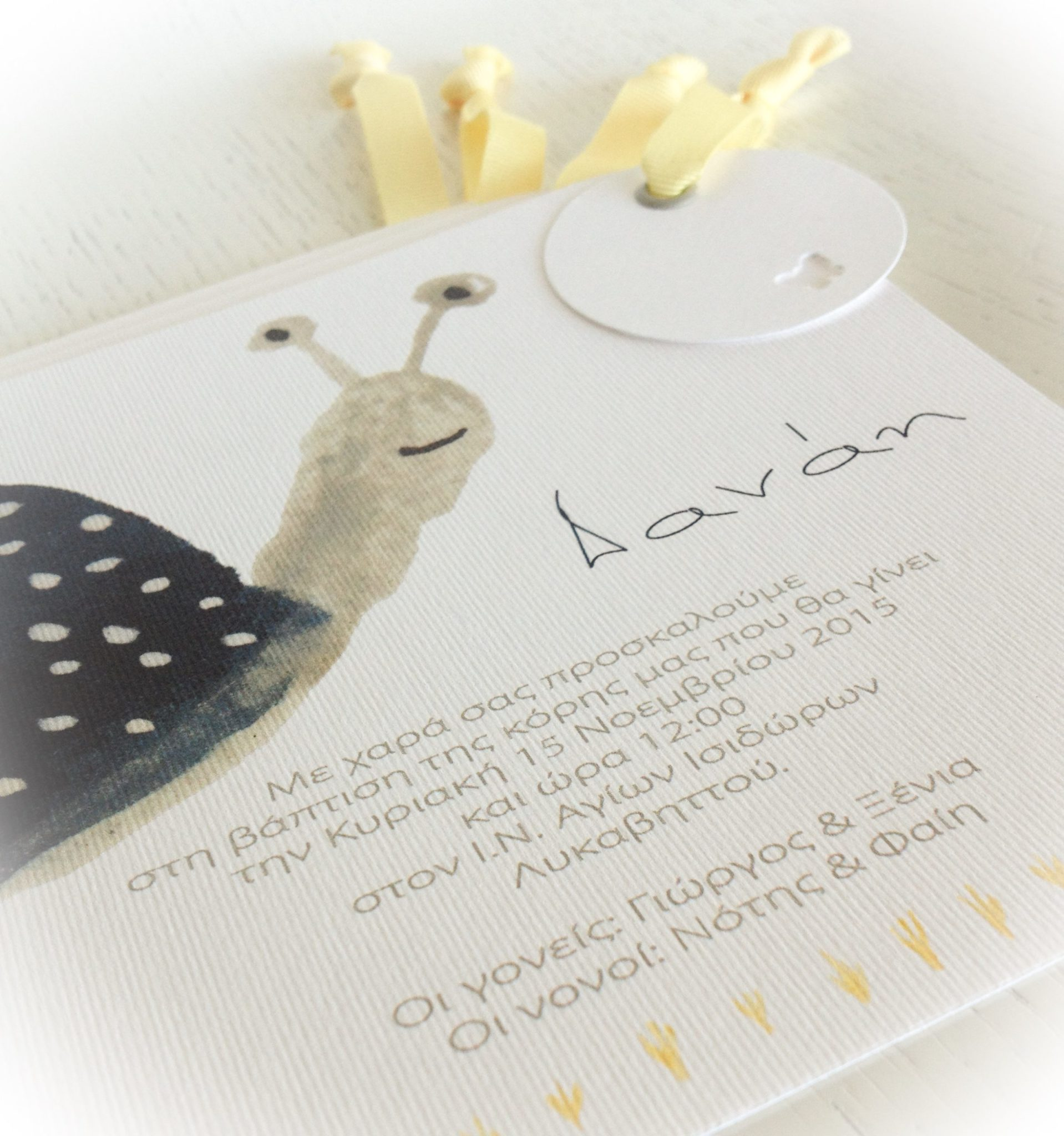 Snails And Butterflies-baptism invitation-closeup
