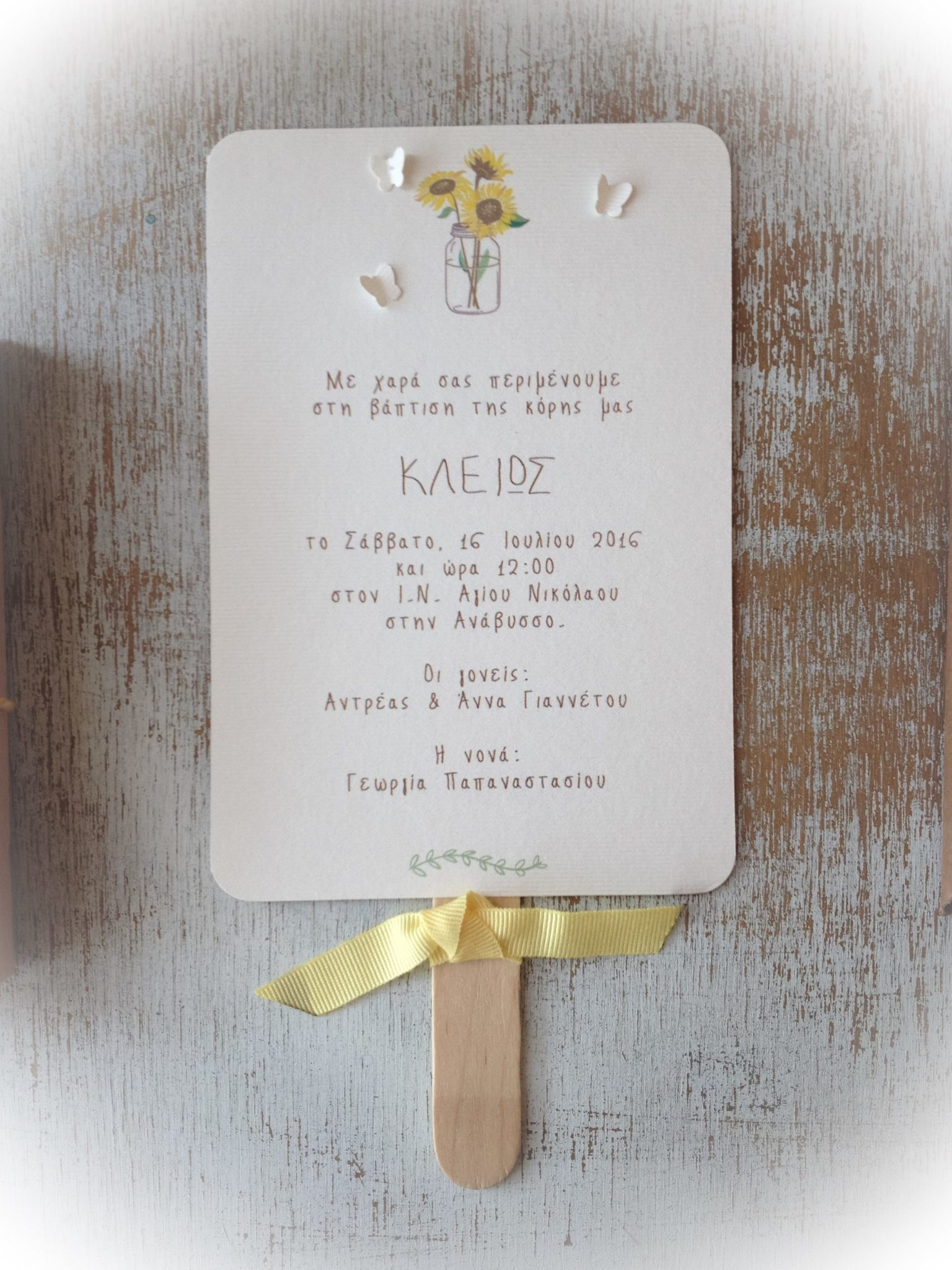 Sunflowers-baptism invitation proposal a