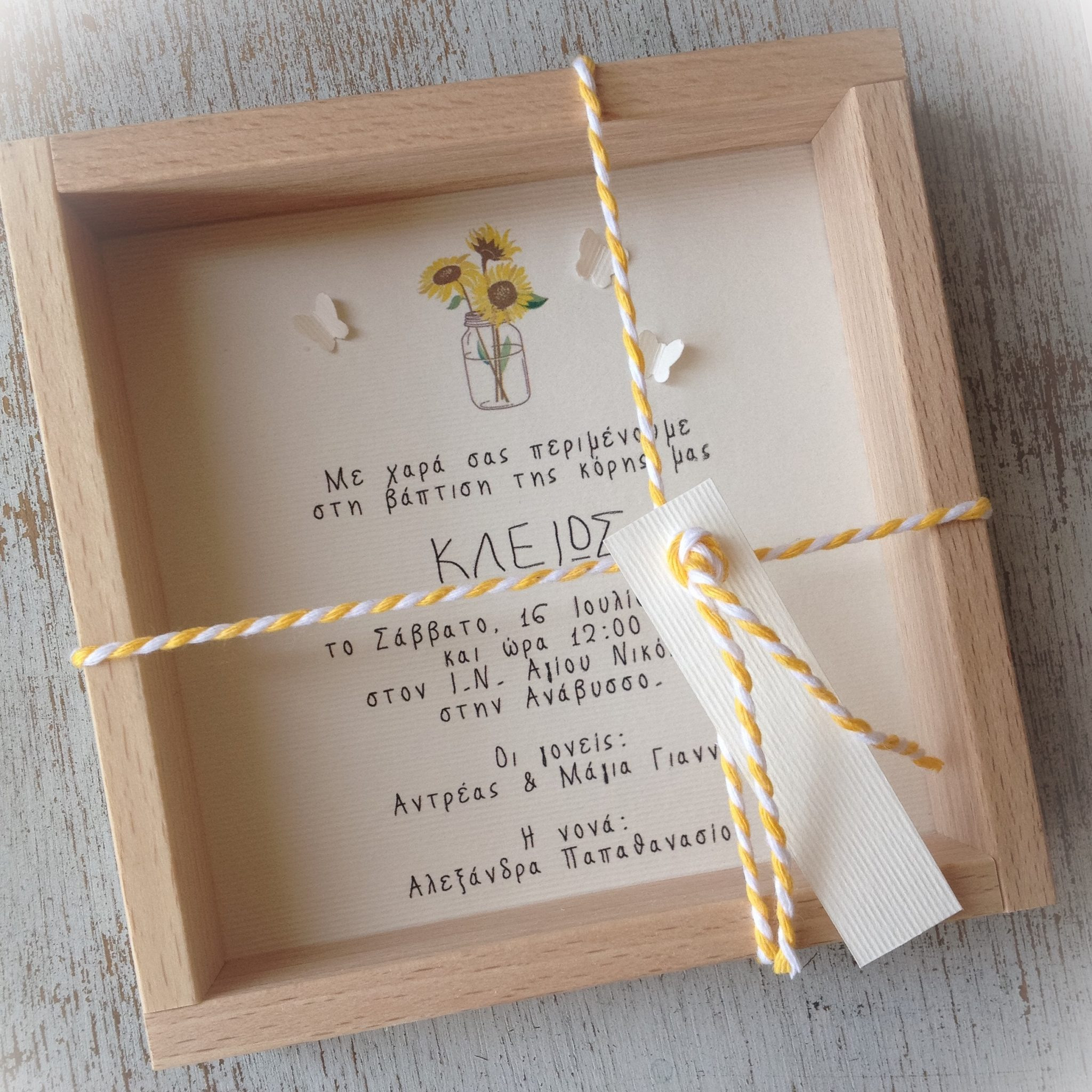 Sunflowers-baptism invitation proposal b