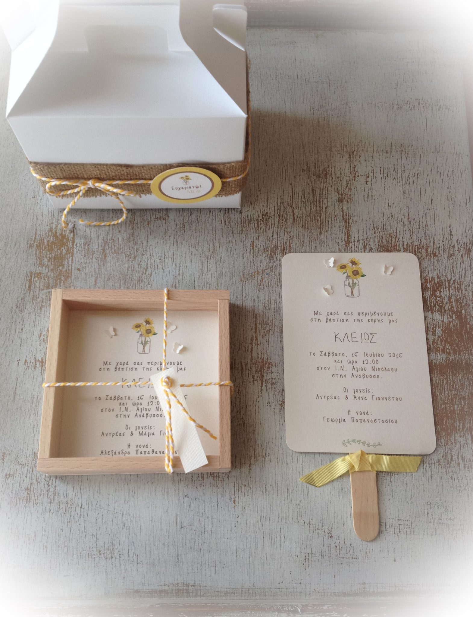 Sunflowers-baptism invitation proposals-gift box