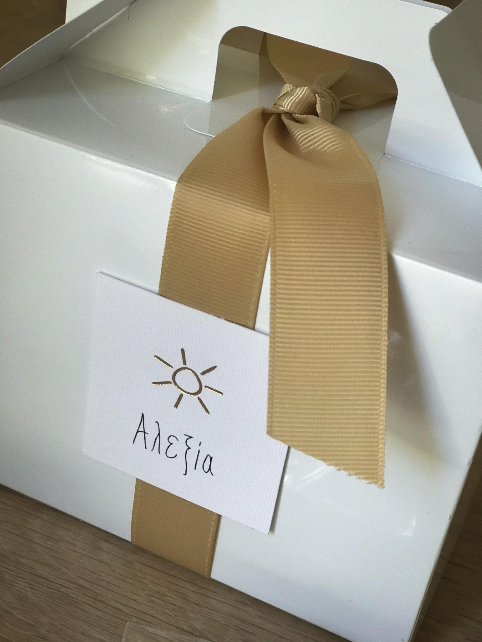Sunny Days-baptism-kids gift box-closeup