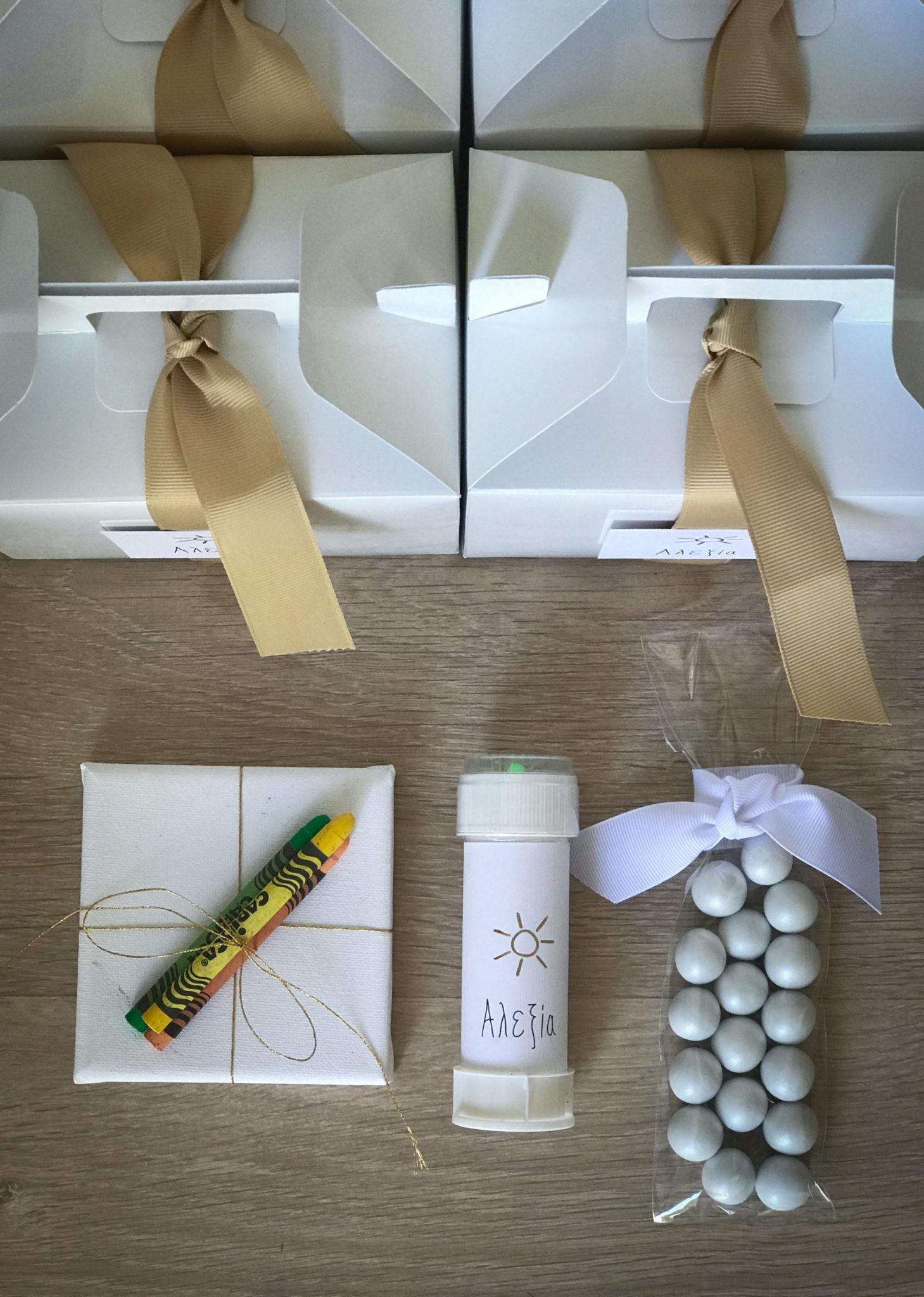 Sunny Days-baptism-kids gift box