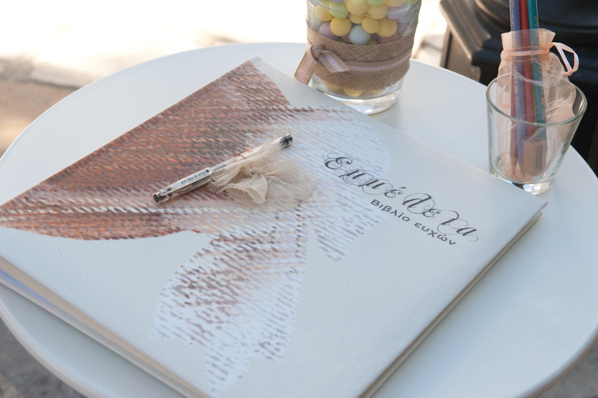 Sweet Emmelia-baptism wish book