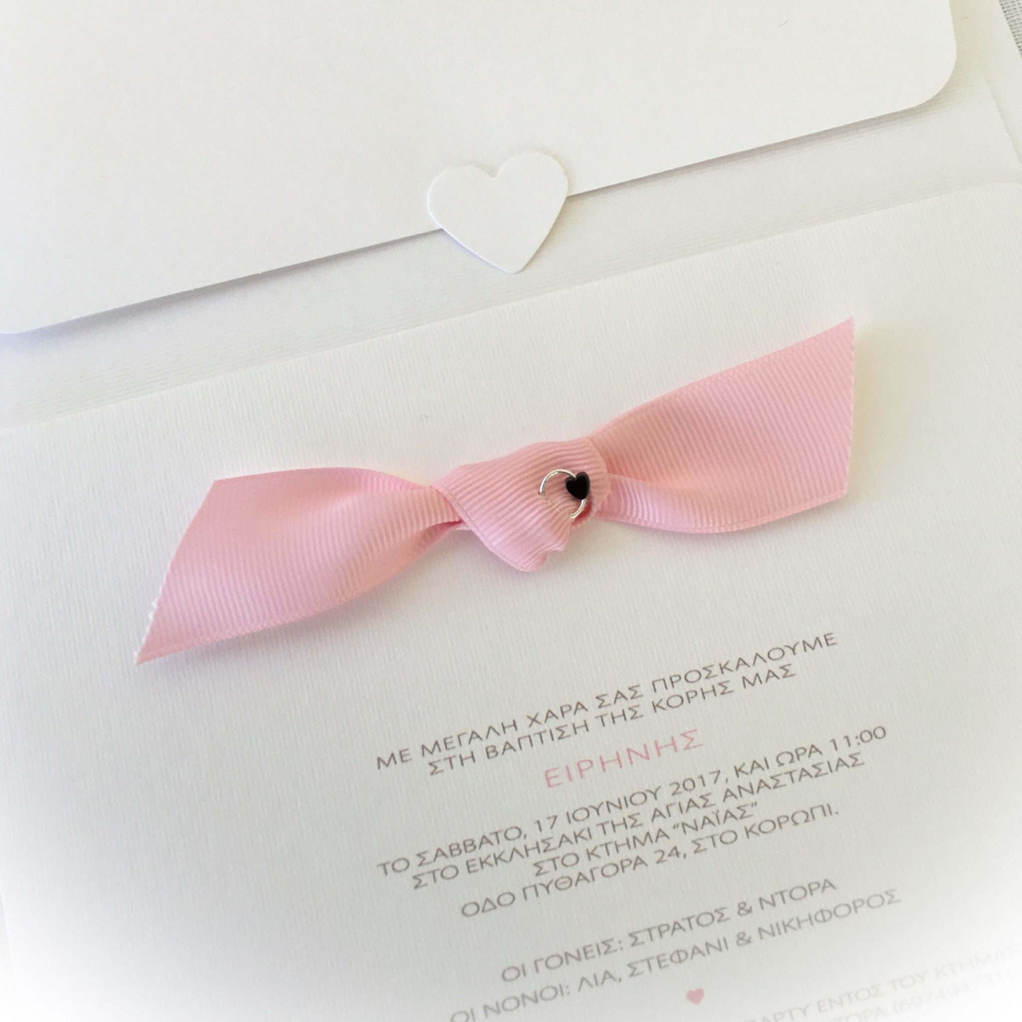Sweet...heart-baptism invitation-closeup