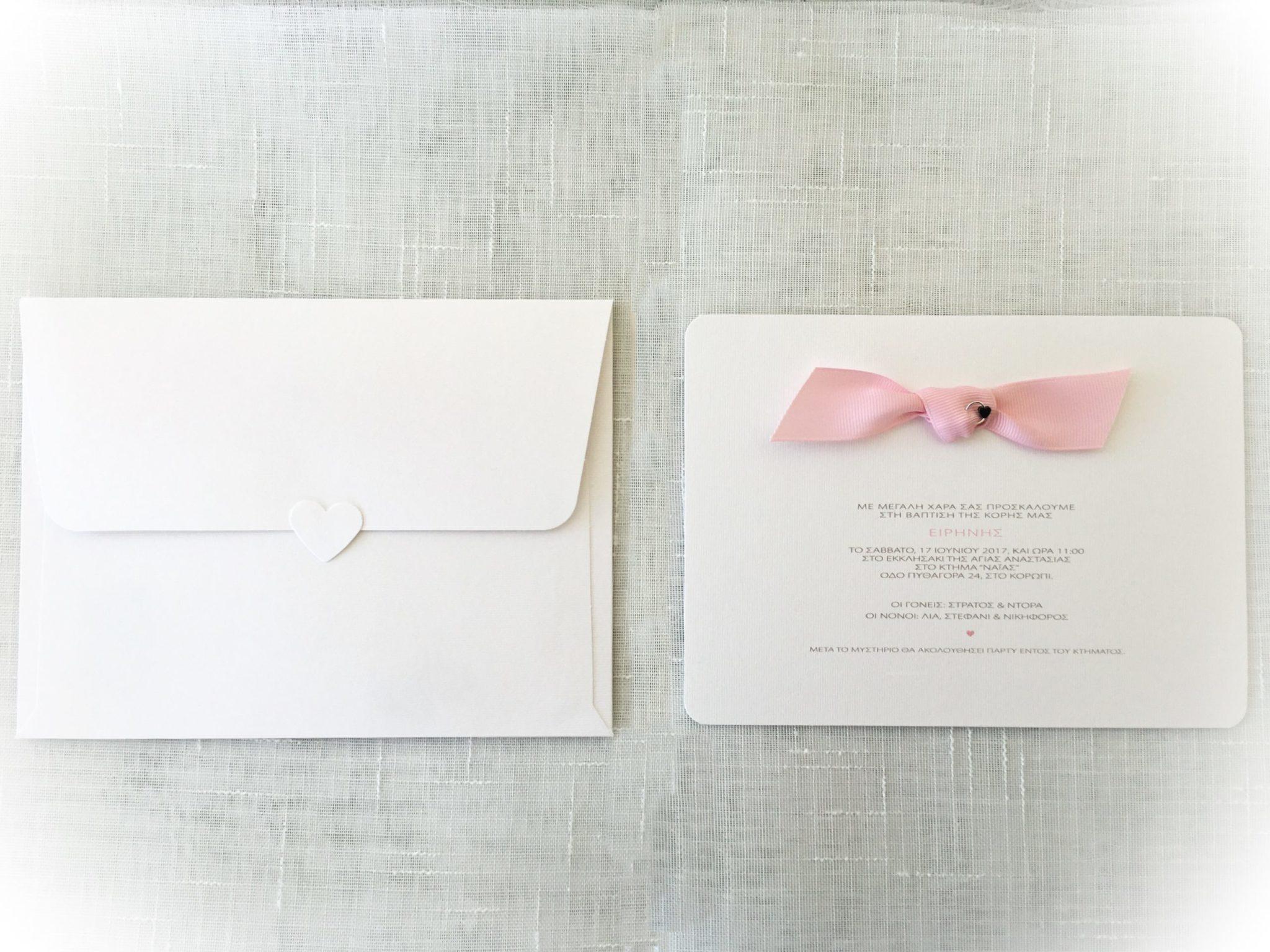Sweet...heart-baptism invitation