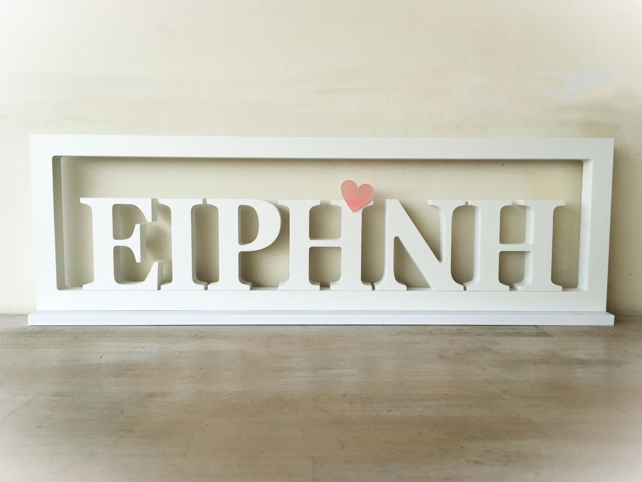 Sweet...heart-baptism-name board