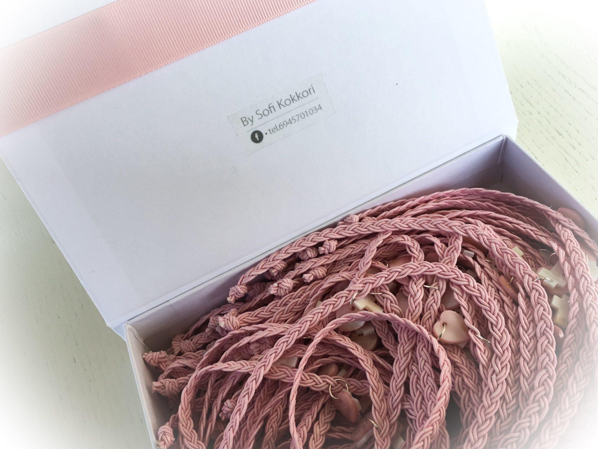 Sweet...heart-baptism-witness bracelets-packaging