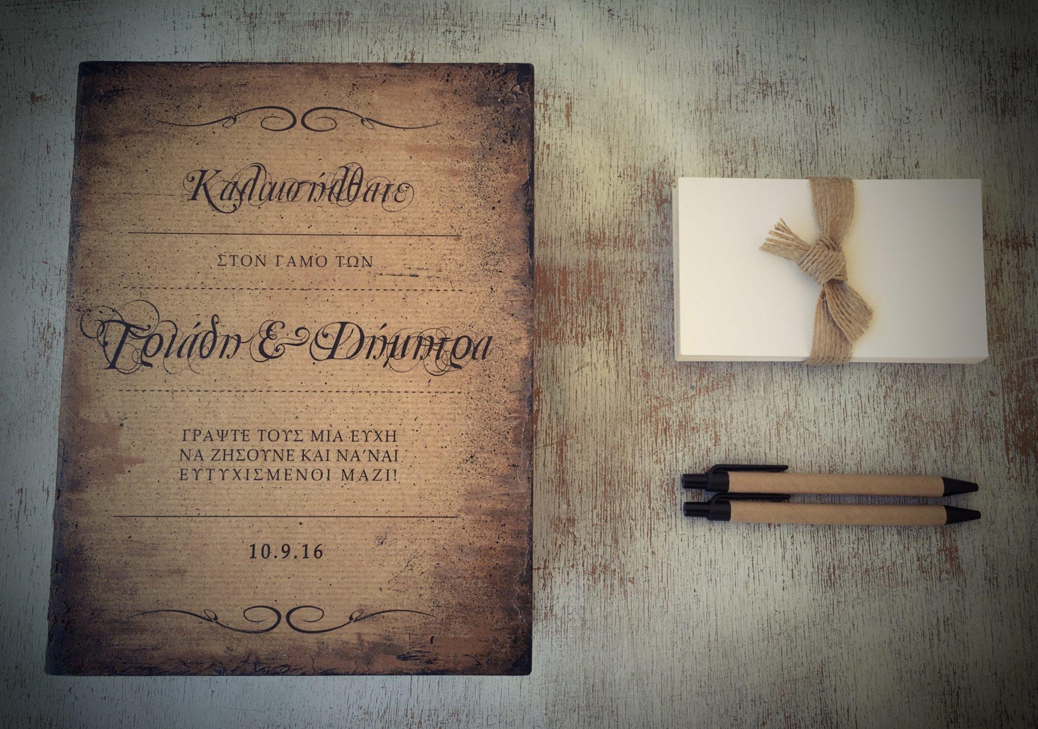 The Rustic Wedding-wish box