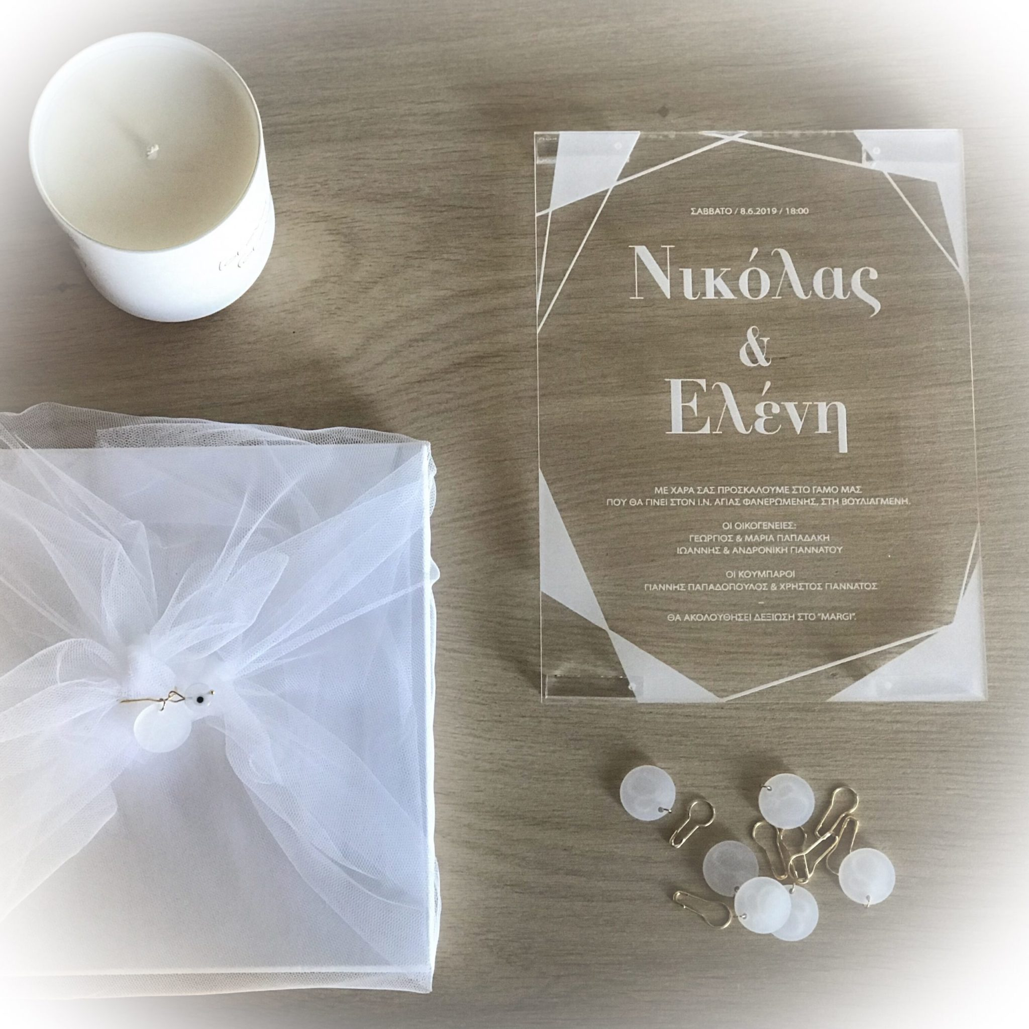 Transparency-wedding invitation-gift-favor