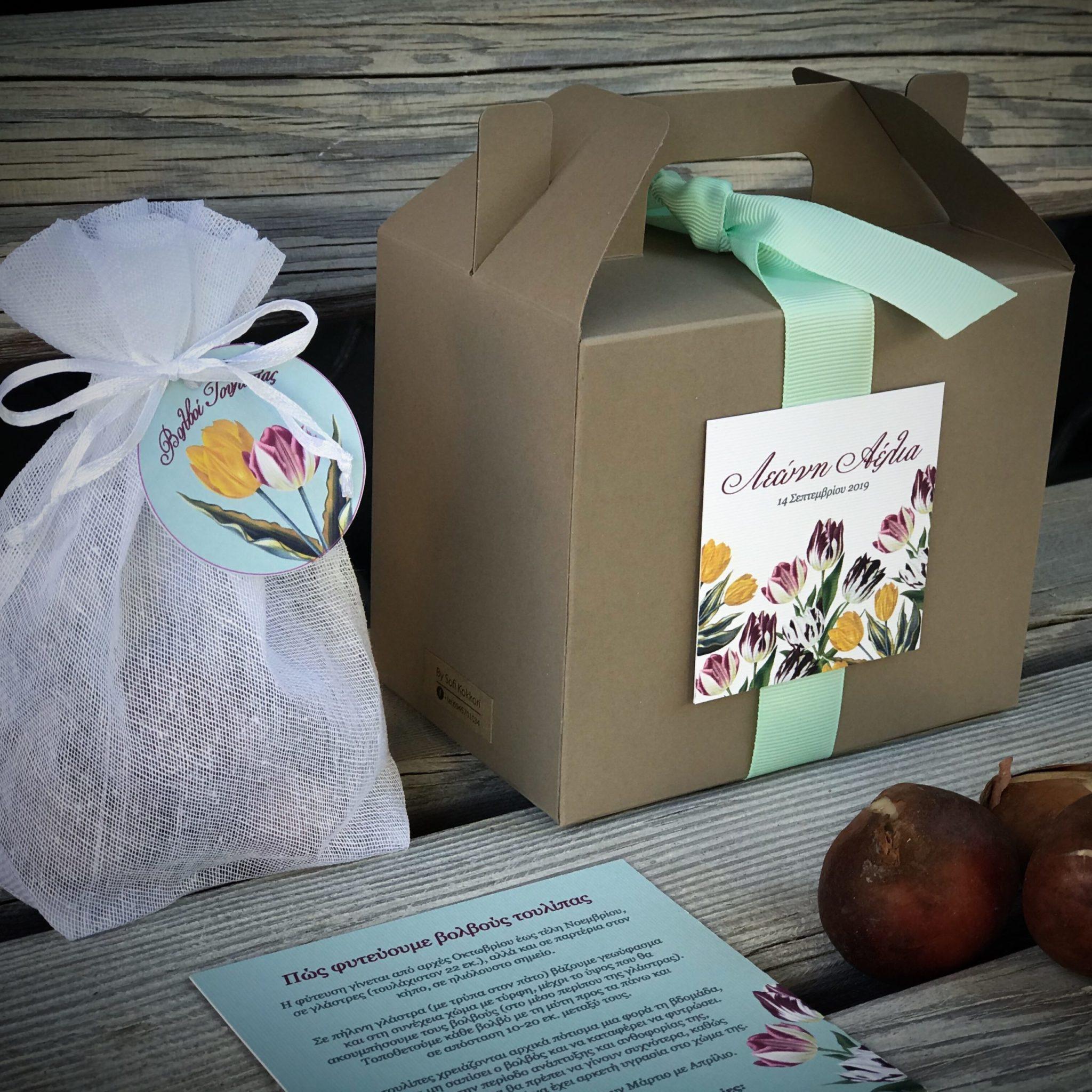 Tulips-baptism-kids gift box-content-closeup