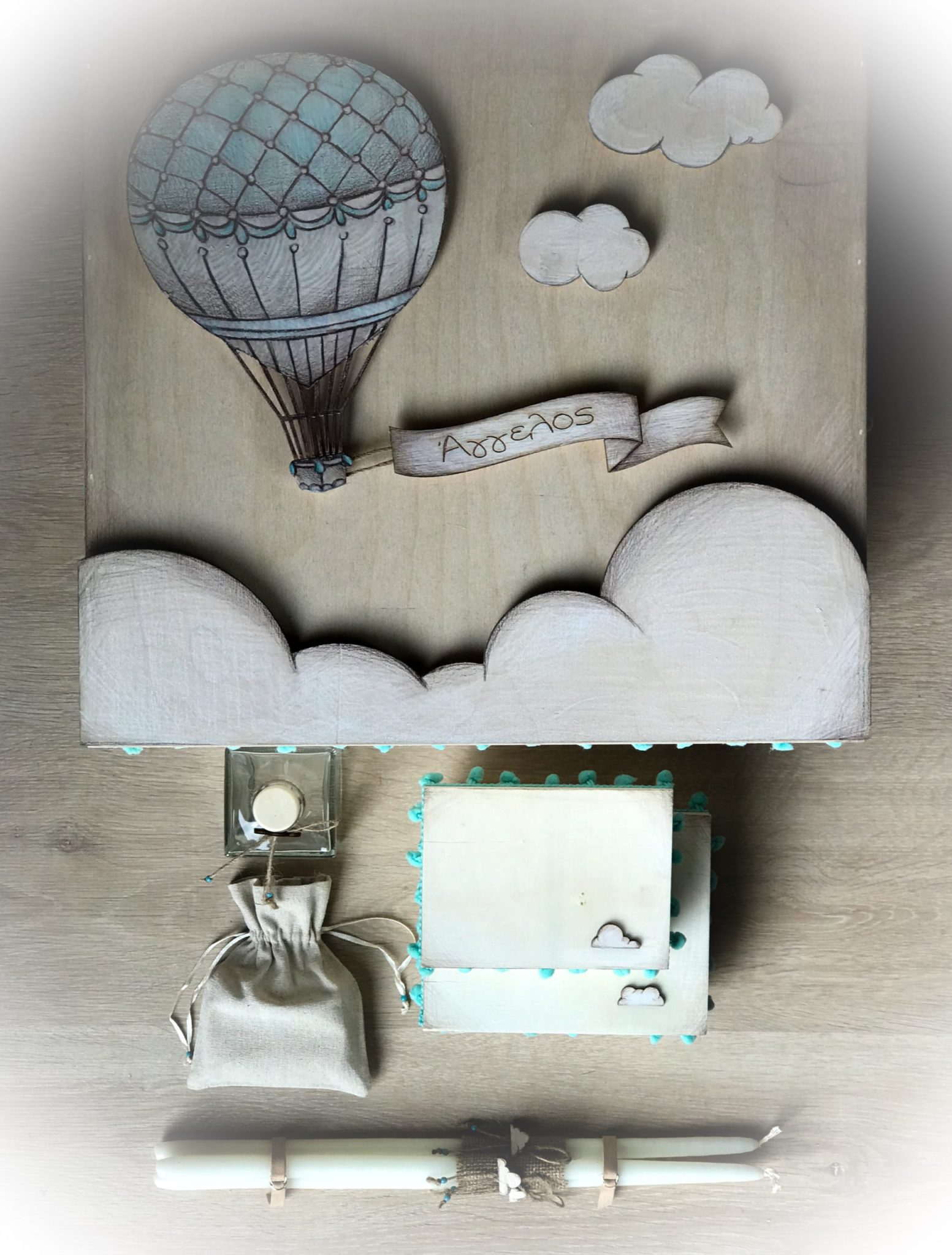 Up In The Sky-baptism set
