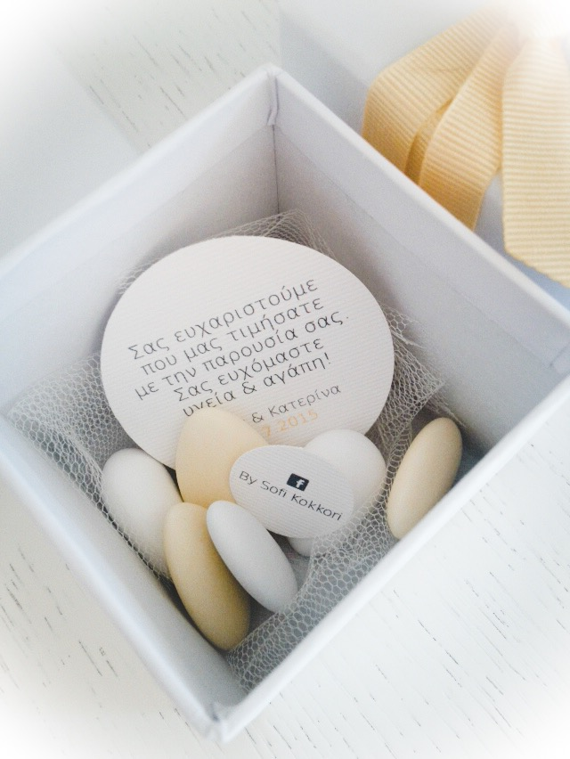 Welcome To Our Family-wedding favor box-thank you card-inside