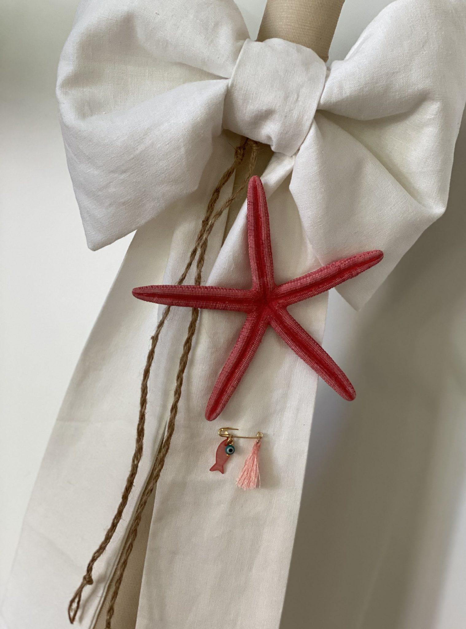 starfish-baptism-candle-lampada