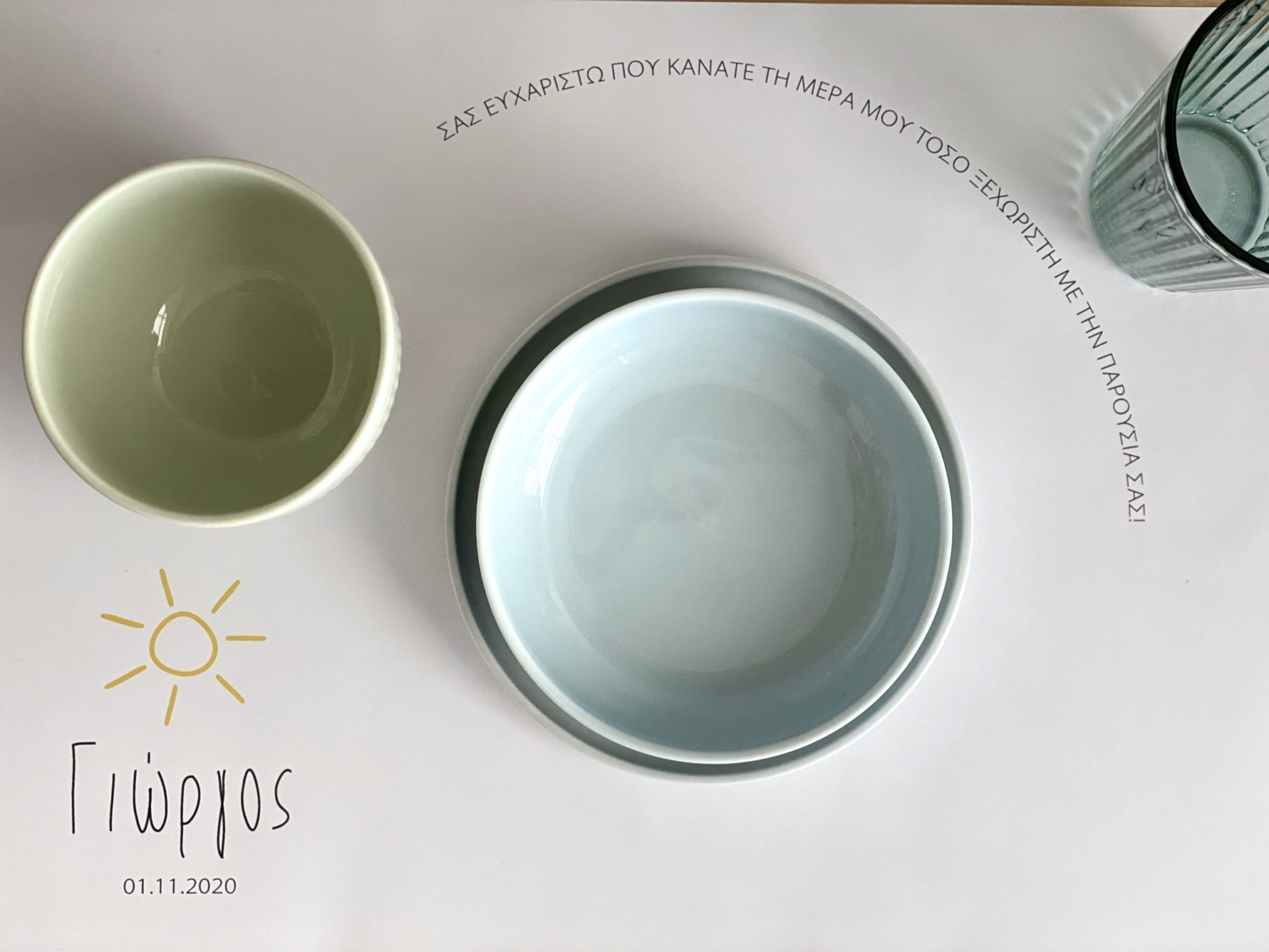 you-are-my-sunshine-baptism-place-mat-top-view