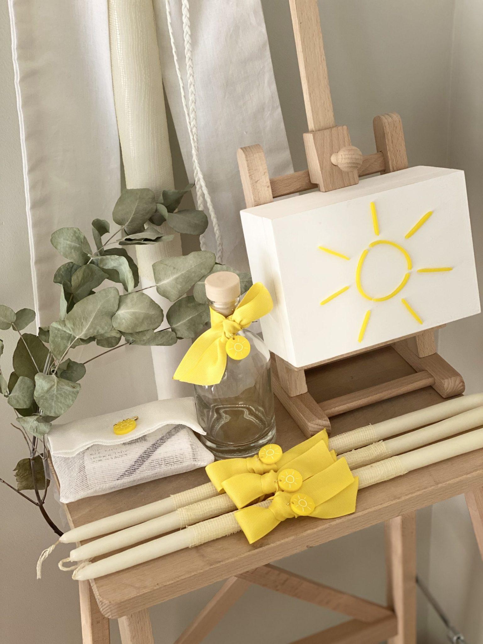 you-are-my-sunshine-baptism-set-closeup