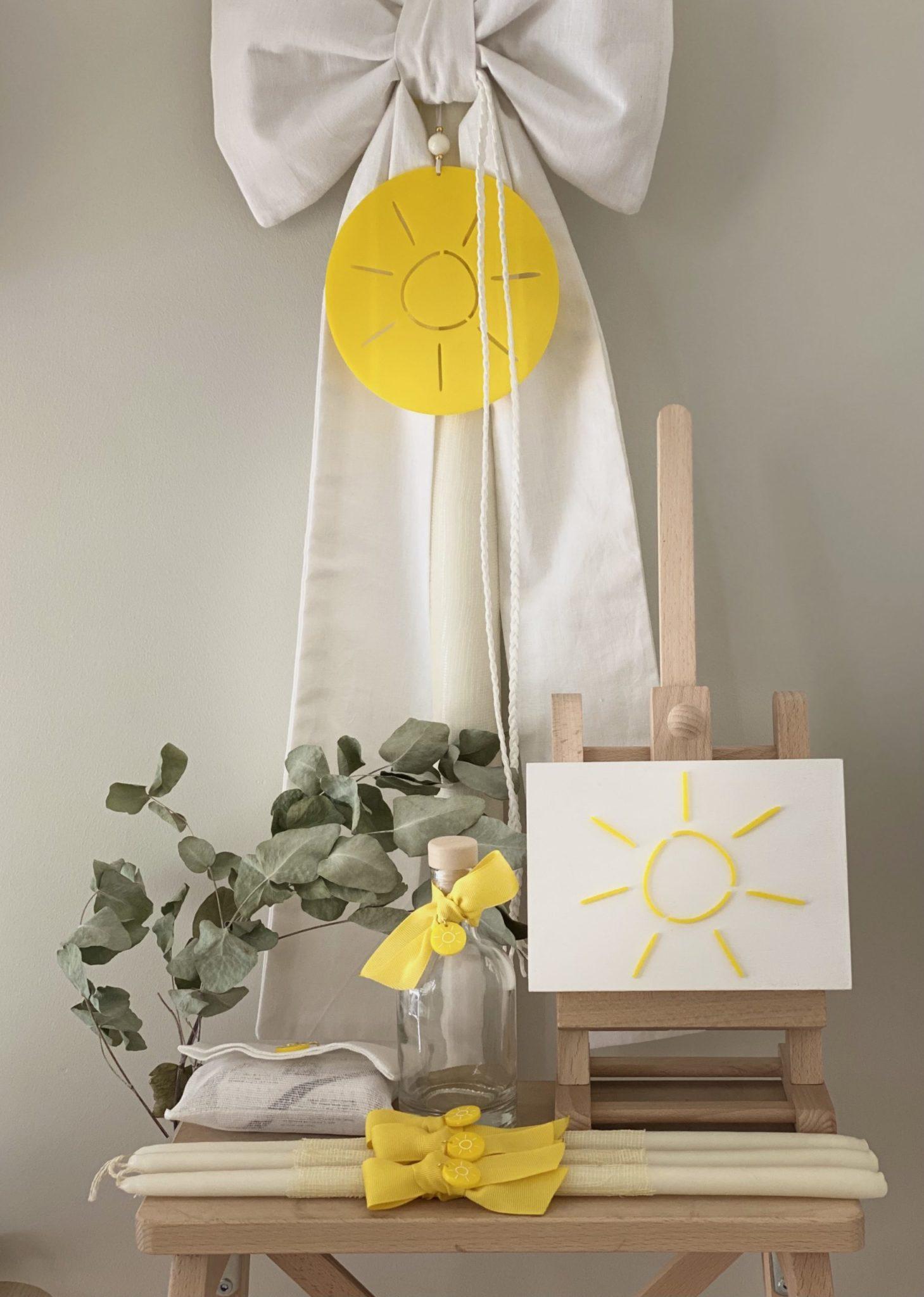 you-are-my-sunshine-baptism-set